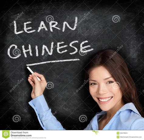 chinese study teacher teaching chinese language learning stock images