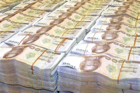 kict vessel schedule money jpg a1f070