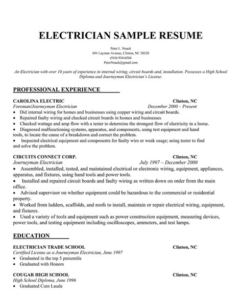 Resume Sle For Electrician Helper Electrician Description Resume Recentresumes