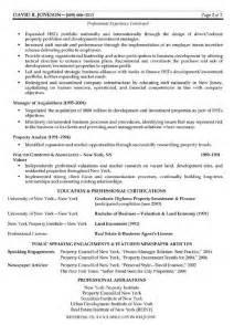 sample resume activities director 1 - Activity Director Resume