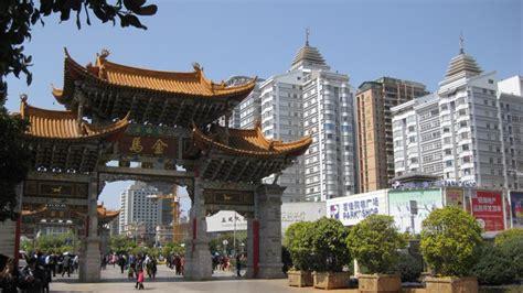 Southwestern Home homestay china things to do in kunming yunnan china
