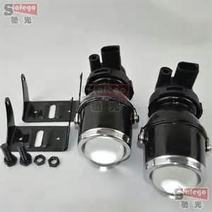 h7 len 2015 2x metal universal xenon hid projector lens fog lights kit