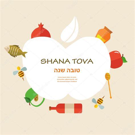 greeting card  jewish  year holiday rosh hashanah  traditional icons happy  year