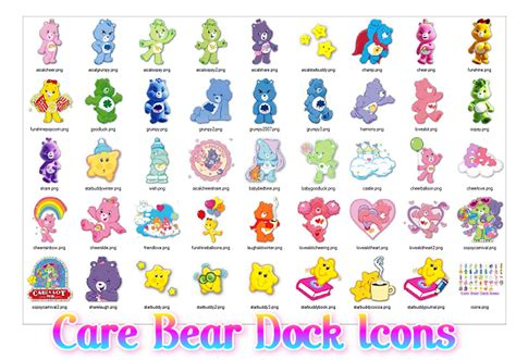 color purple character names care dock icons by shaibrooklyn on deviantart