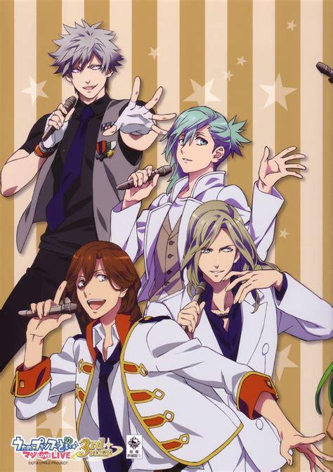uta no prince sama quartet night poison kiss english lyrics quartet night uta no prince sama mobile wallpaper