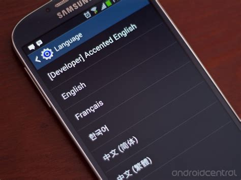reset blackberry language how to change languages on the samsung galaxy s4 android
