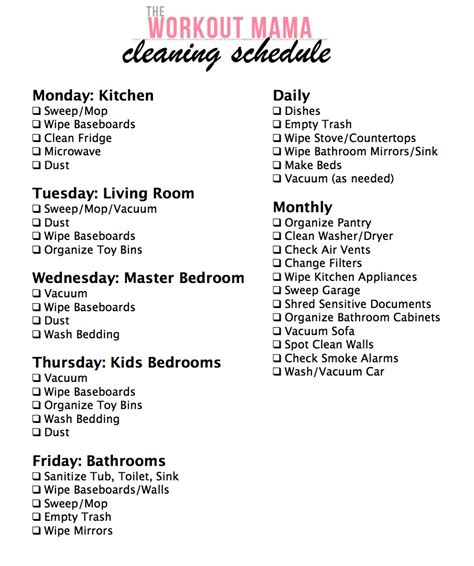 printable monthly house cleaning schedule daily weekly monthly cleaning schedule the workout mama