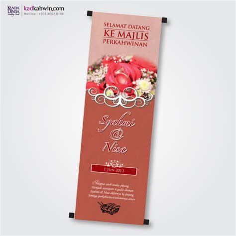 design banner majlis kahwin banner kahwin 02