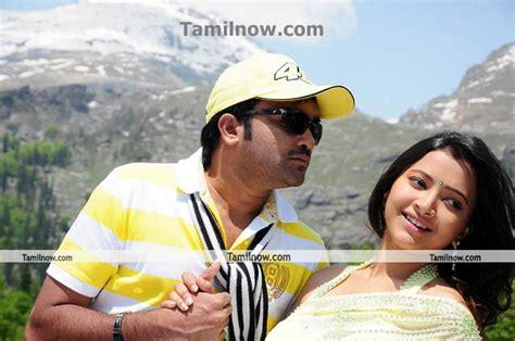 Rã Sumã Now Is Ra Ra New Stills 1 Tamil Ra Ra Stills