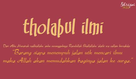 Tazkiyatun Nafs By Tholabul Ilmi tholabul ilmi buletin at tauhid