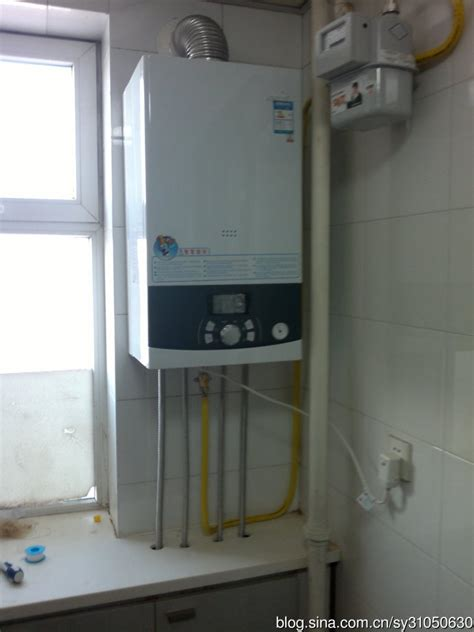 Home Heating Prices by Gas Wall Boiler Wall Mounted Heating Boiler Gas Water