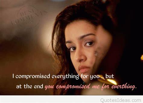 breakup wallpaper for whatsapp image hindi girls crying wallpaper hindi