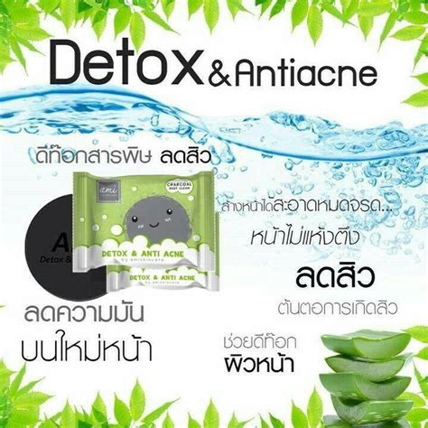 Detox For Acne The Acne 3 Day by Detox Anti Acne By Ami Skincare Thailand Best Selling