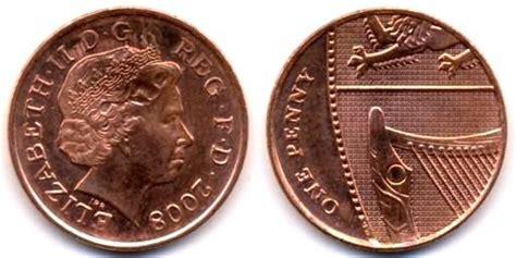 Koin Elizabeth Ll Dg Reg Fd uk decimal coins one