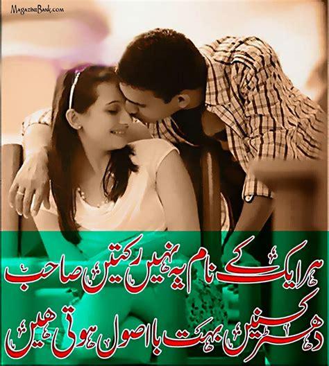 Syari Ak sad shayari with images in urdu for urdu poetry urdu poetry and