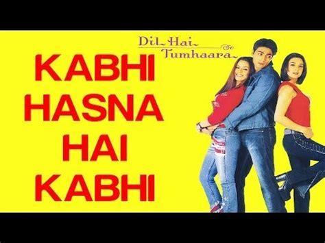 download film dil laga liya kabhi hasna hai kabhi dil hai tumhaara preity zinta