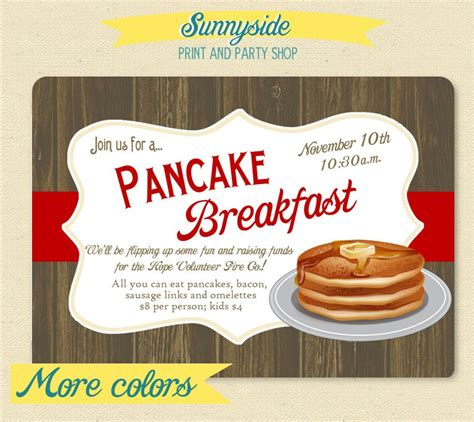 Pancake Breakfast Party Invite Rustic By Sunnysideprintparty Pancake Fundraiser Flyer Template