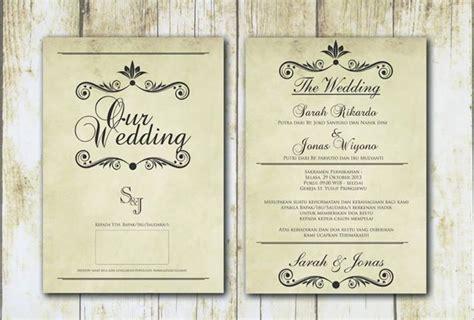 desain undangan pernikahan classic products kartu undangan yogyakarta undangan pernikahan