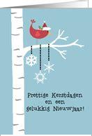 dutch christmas cards  greeting card universe