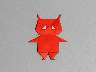 Origami Oni - おりがみ おに