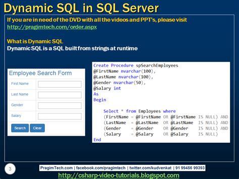 tutorial video sql sql server net and c video tutorial dynamic sql in sql
