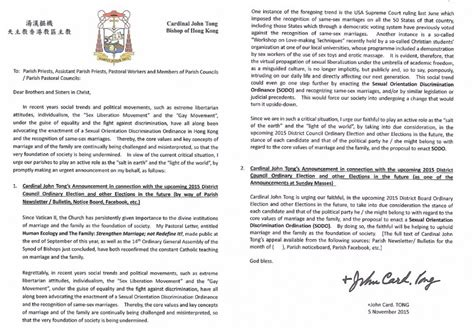Hku Reference Letter Format Buy Research Paper Letter To State Official On Rights Projectcollaboration X Fc2