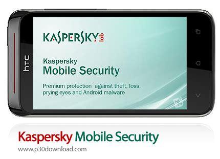 kaspersky mobile full version kaspersky mobile security a2z p30 download full softwares