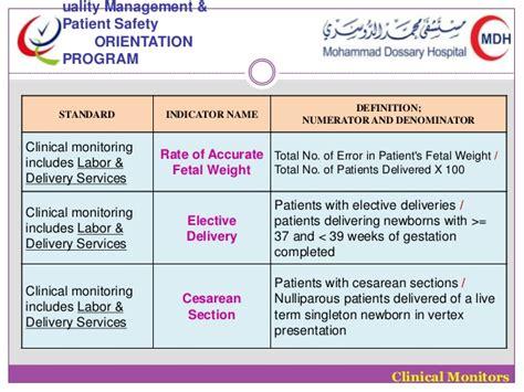 define induction programme definition induction program 28 images define induction in health 28 images hormones of