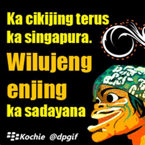 gambar2 dp bbm bahasa sunda nyindir lucu gokil 2017 kochie frog