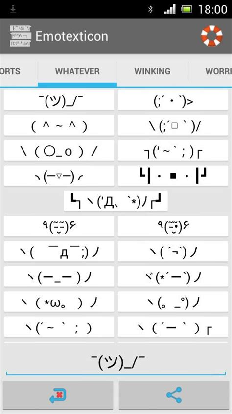 text emoticons for android emotexticons text smiley android apps on play