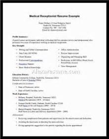 Resume Objective Medical Receptionist Resume For Medical Receptionist Resume Format Download Pdf