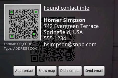 11 best qr bar code reader scanner apps for android