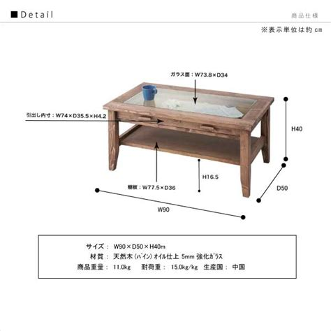 standard size of center table for living room auc bolet rakuten global market center table width 90 cn fashion wood