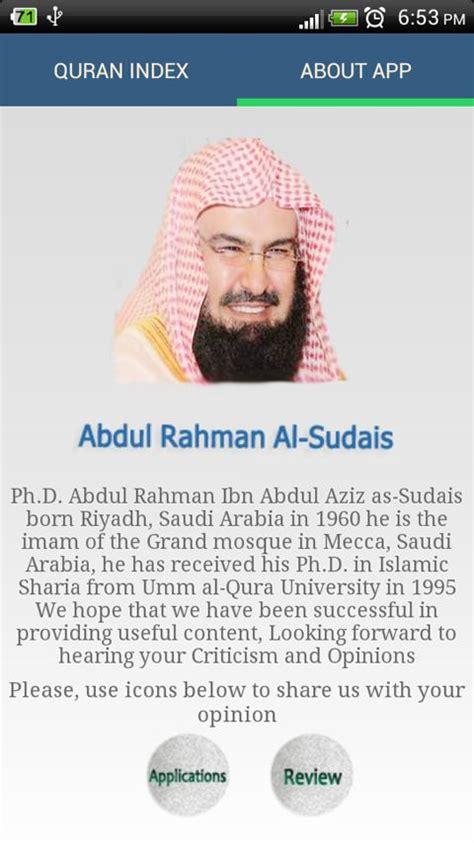 download mp3 alquran abdurahman as sudais holy quran al sudais android apps on google play