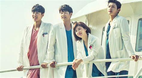 dramacool hospital ship ep 25 hospital ship korean drama