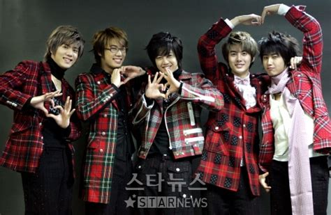 imagenes de ss501 love like this asian music ss501