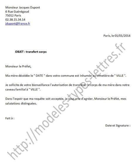 Mod Le De Lettre Demande De Mainlev E D Hypoth Que mod 232 le de demande manuscrite