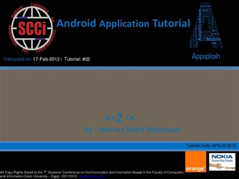 android tutorial android hello world application tutorial 1