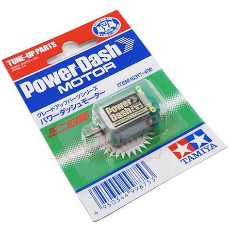 Tamiya Mini 4wd Power Dash for mini 4wd 15317 discontinued 15317 by tamiya