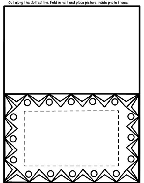 design photo frame coloring page crayola com