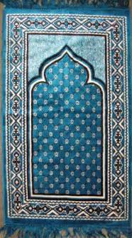 pin muslim prayer mat view product details from on