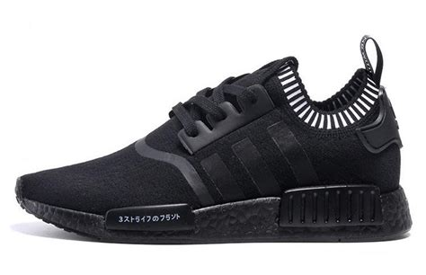 Adidas Nmd Runner Black 1 adidas nmd runner quot japan quot with black boost complex