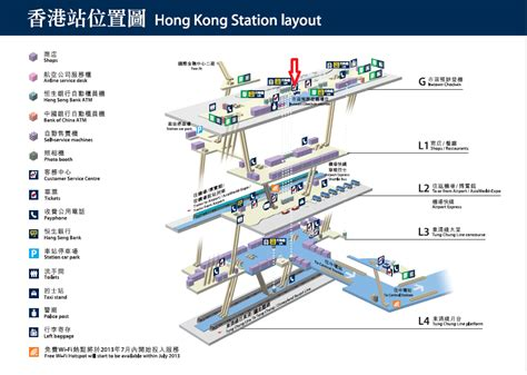 hong kong airport floor plan 28 hong kong international airport floor plan hong kong international airport floor plan
