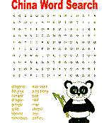 wordsearch a day 2018 366 dated word search puzzles books china and new year