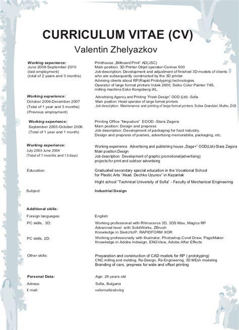 curriculum vitae and resume curriculum vitae and portfolio