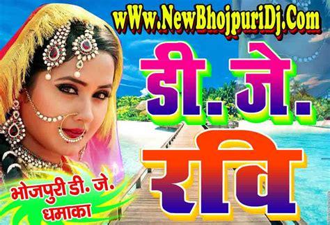 sapna choudhary mp3 songs download teri aankhiya ka yo kajal haryanvi sapna choudhary mp3