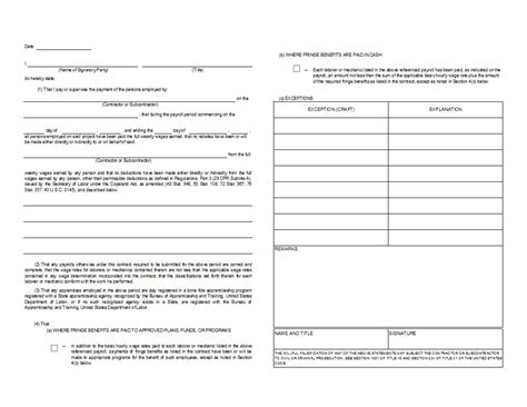 statement of conformity template wh347 certified payroll wh348 statement of compliance cms