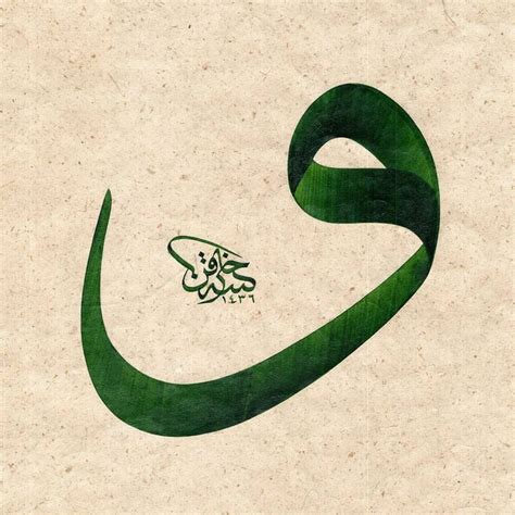 ottoman calligraphy 1000 images about hat turkish islamic calligraphy on