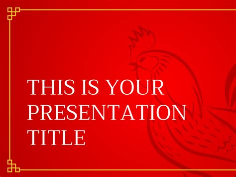 theme ppt new free presentation template chinese new year 2017 the rooster