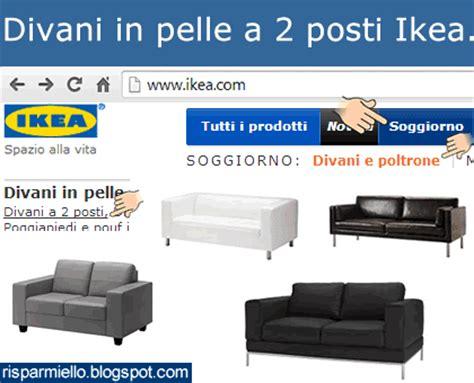 ikea catalogo divani 2 posti risparmiello prezzo divani in pelle a 2 posti ikea